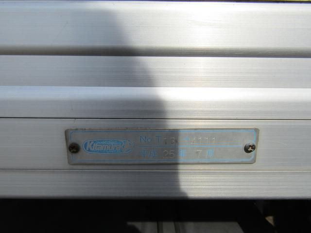 ※一時抹消車両は,登録時減トンの可能性があります。