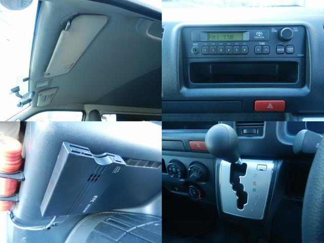 DX 4WD リフト付き ディーゼルターボ ロング 左サイドスライド扉 1000kg(20枚目)