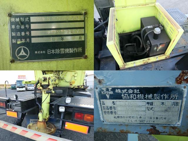 「その他」「プロフィア」「トラック」「愛知県」の中古車17