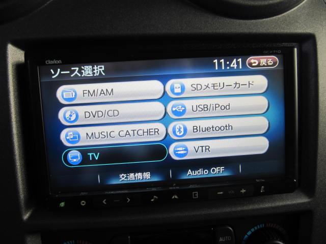 「ハマー」「ハマー H2」「SUV・クロカン」「静岡県」の中古車16