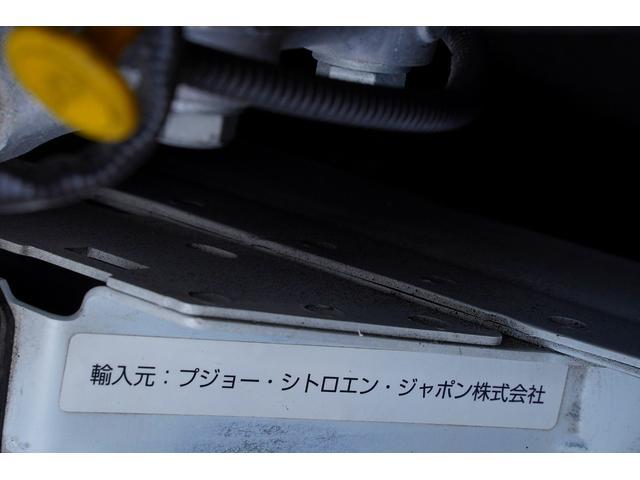 ベースグレード 6速ミッションターボ左ハンドルTVフルセグ地デジナビETCバックカメラ前後コーナーセンサーアクティブスポイラー禁煙灰皿未使用ヒルアシスト本革電動シートヒーター付HIDバイキセノンオートライト鑑定付(59枚目)