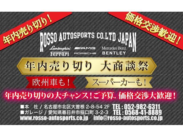 「フェラーリ」「フェラーリ 430スクーデリア」「クーペ」「愛知県」の中古車2