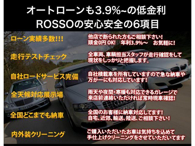 「フェラーリ」「フェラーリ 430スクーデリア」「クーペ」「愛知県」の中古車19