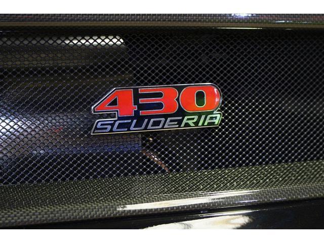 「フェラーリ」「フェラーリ 430スクーデリア」「クーペ」「愛知県」の中古車36