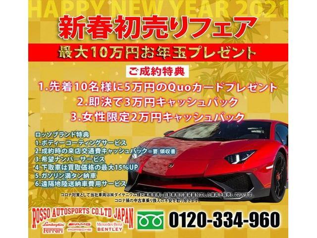 F1 正規D車 フルオプション ロッソスクーデリア カーボンブレーキ 赤革デイトナシート 純正ポリッシュアルミ(2枚目)