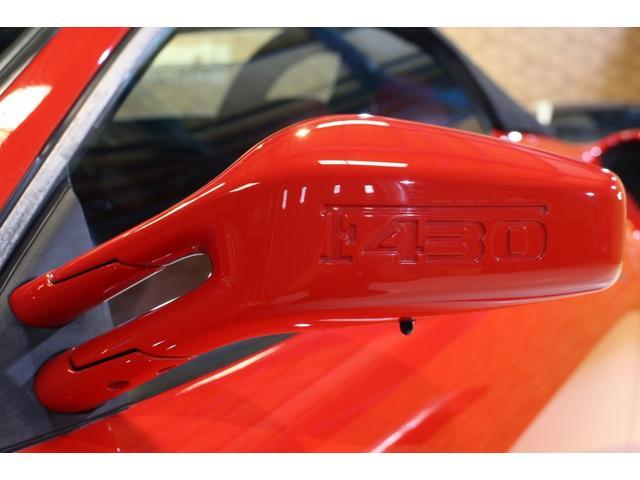 F1 正規D車 フルオプション ロッソスクーデリア カーボンブレーキ 赤革デイトナシート 純正ポリッシュアルミ(32枚目)