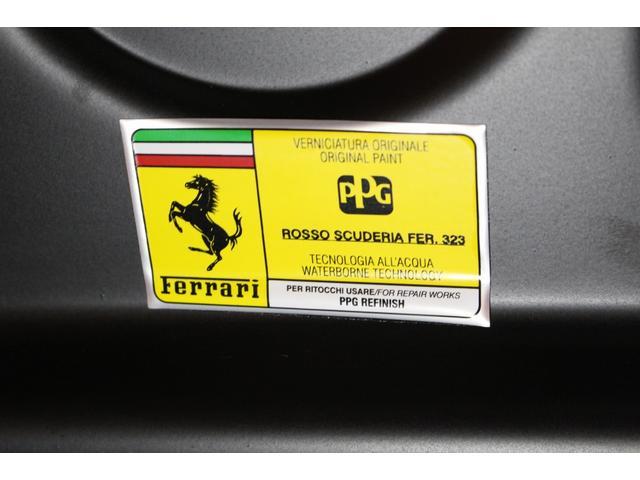 F1 正規D車 フルオプション ロッソスクーデリア カーボンブレーキ 赤革デイトナシート 純正ポリッシュアルミ(44枚目)