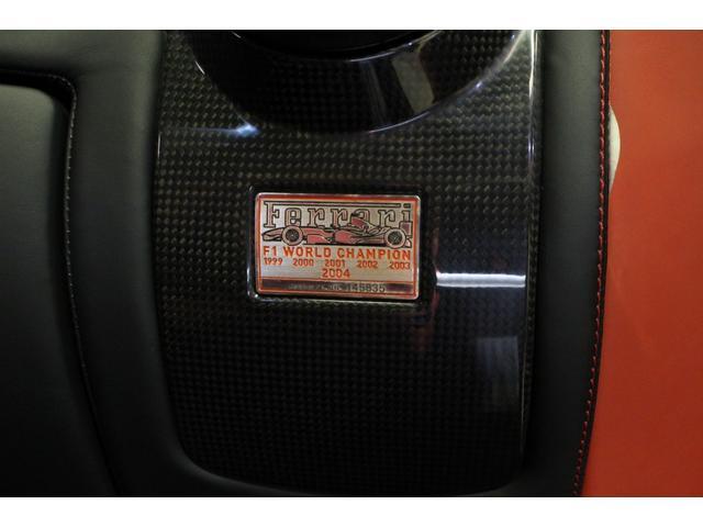 F1 正規D車 フルオプション ロッソスクーデリア カーボンブレーキ 赤革デイトナシート 純正ポリッシュアルミ(56枚目)