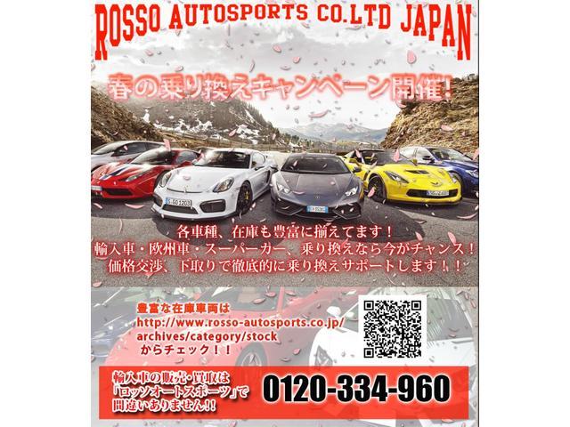 「ランボルギーニ」「ウルス」「SUV・クロカン」「愛知県」の中古車2