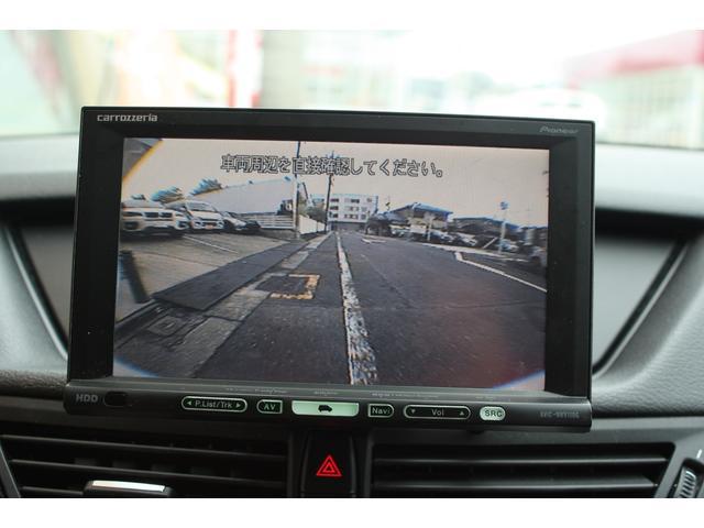 xDrive 28i ハイラインpkg ベージュレザー SR(10枚目)
