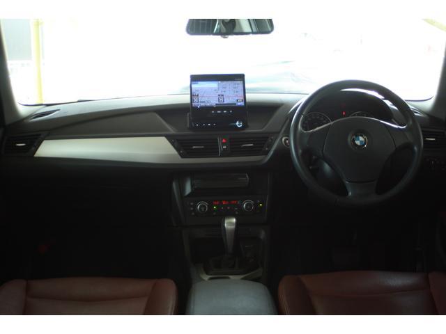 sDrive 18i サンルーフ レディッシュブラウンレザー(5枚目)