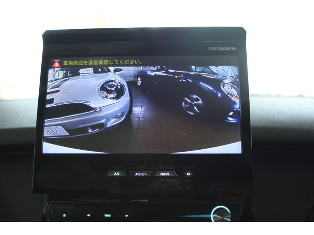 sDrive 18i サンルーフ レディッシュブラウンレザー(10枚目)