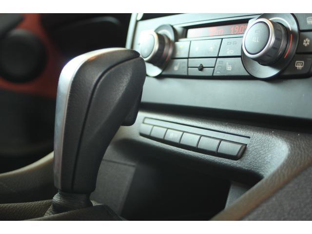 sDrive 18i サンルーフ レディッシュブラウンレザー(13枚目)