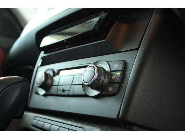 sDrive 18i サンルーフ レディッシュブラウンレザー(14枚目)