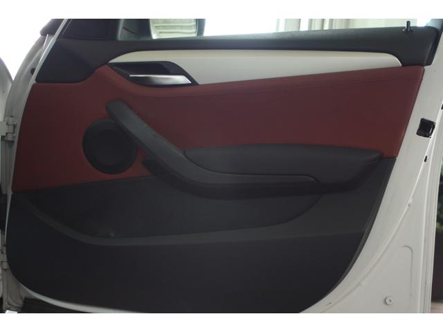 sDrive 18i サンルーフ レディッシュブラウンレザー(19枚目)