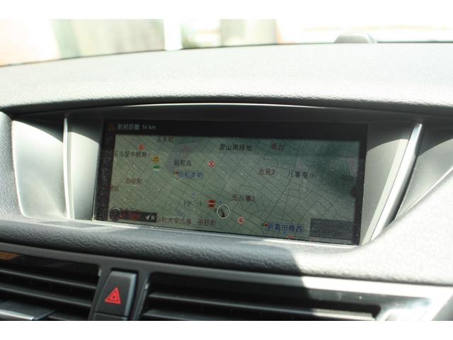 xDrive 20i スポーツ メディアンクロスインテリア(9枚目)