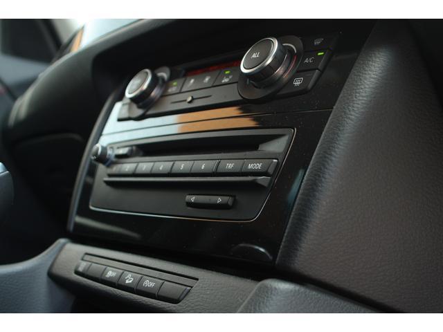 xDrive 20i スポーツ メディアンクロスインテリア(14枚目)