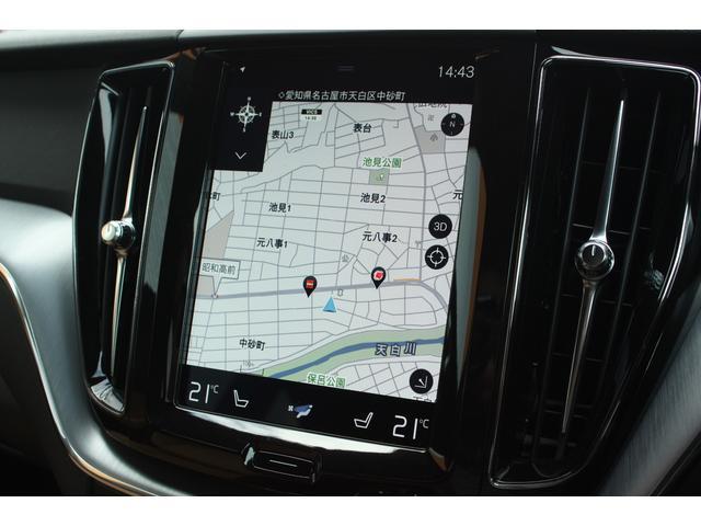 HDDナビゲーションシステム(VICS3)。。タッチスクリーンによる操作は、助手席に座っている乗員にとってだけでなく、ドライバーであるあなたにも扱いやすく安全です。ボイスコントロール機能付き