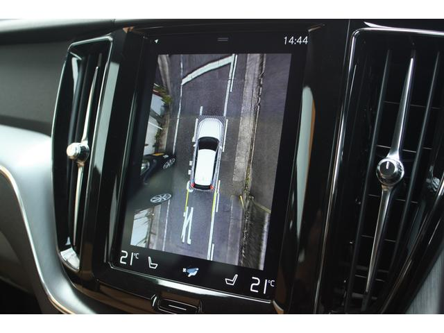 D4 AWD モーメンタム チャコールレザー 純正HDDナビ(10枚目)