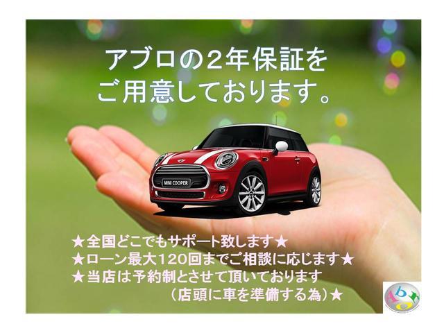 「MINI」「MINI」「オープンカー」「愛知県」の中古車5