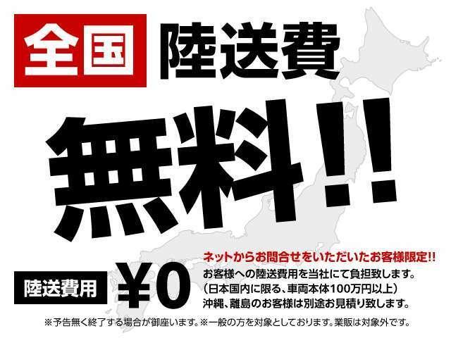 マカン PDK アダプティブクルーズ レーンアシスト(3枚目)