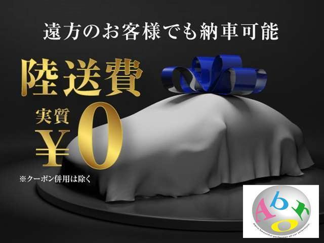 リミテッド 最終型 レザーシート(3枚目)