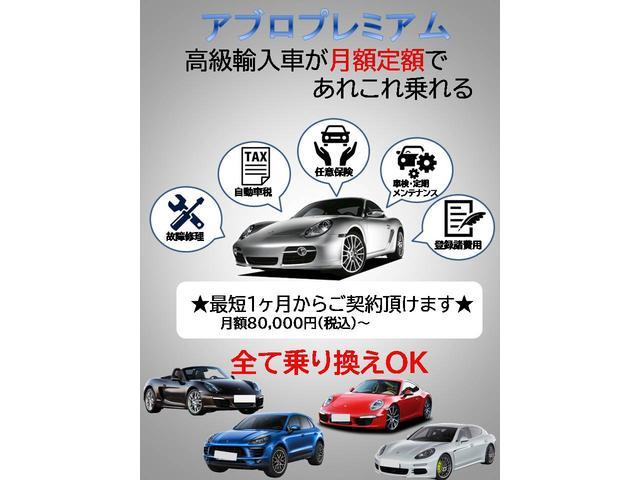 「マセラティ」「クアトロポルテ」「セダン」「愛知県」の中古車4