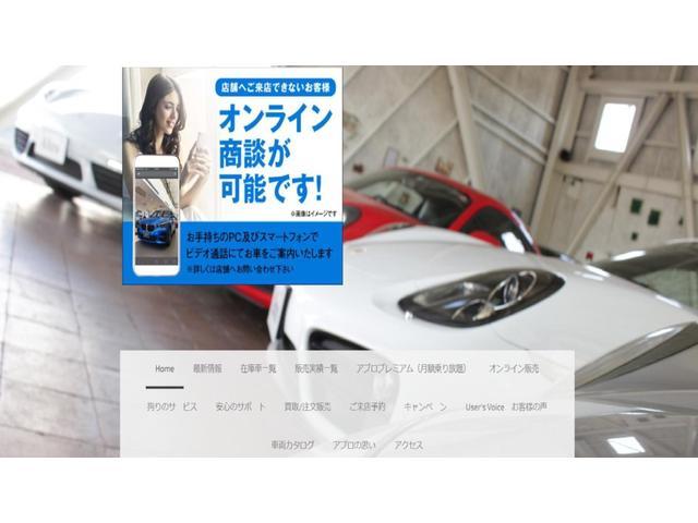HPでは全在庫をご覧頂けるとともに各車両の動画配信もしております。ぜひご覧ください。https://abro-jpn.jimdofree.com/