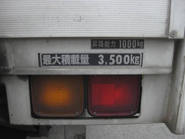 「その他」「コンドル」「トラック」「愛知県」の中古車24