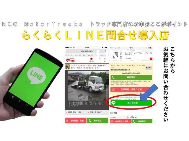 「その他」「コンドル」「トラック」「愛知県」の中古車36