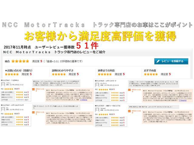 「ホンダ」「アコード」「セダン」「愛知県」の中古車2