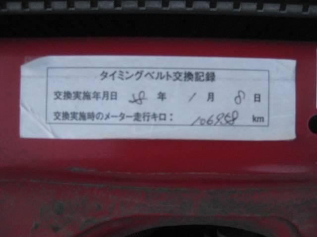 「ホンダ」「アコード」「セダン」「愛知県」の中古車47