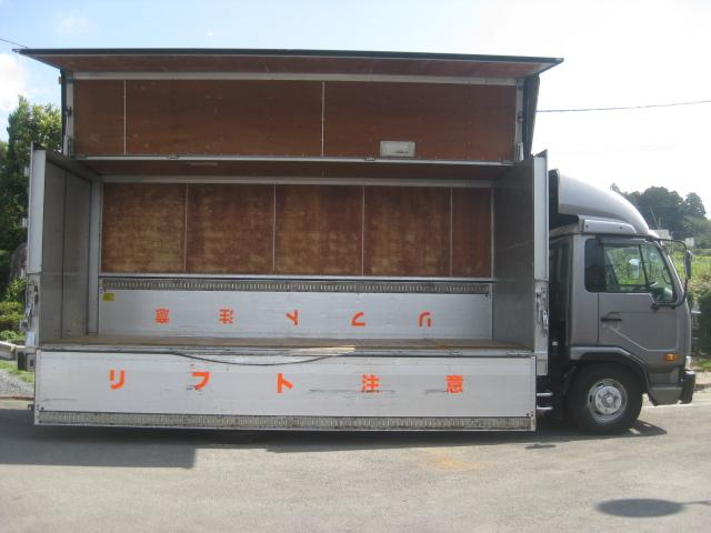 日産ディーゼル コンドル NOX適合電動アルミウイング3000kg