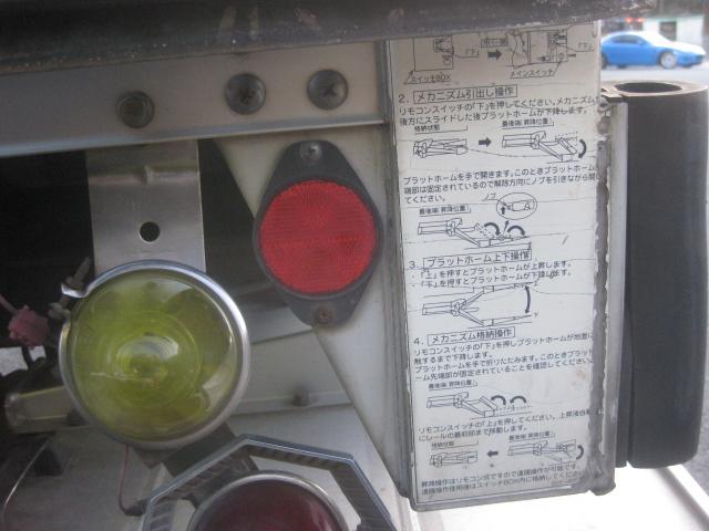 「その他」「キャンター」「トラック」「愛知県」の中古車36