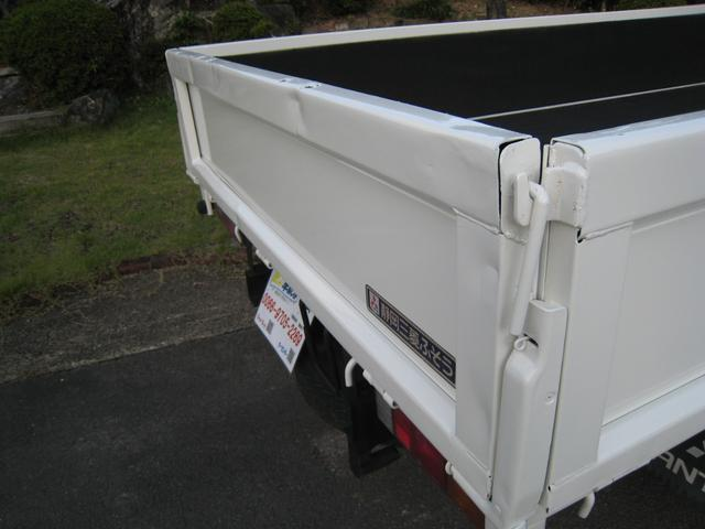 三菱ふそう キャンターガッツ NOX適合1500kg積載全低床平ボディー4ナンバー新免許