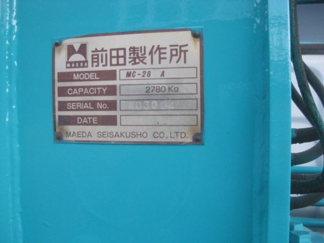 「その他」「エルフトラック」「トラック」「愛知県」の中古車77