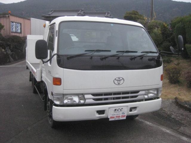 「トヨタ」「ダイナトラック」「トラック」「愛知県」の中古車45