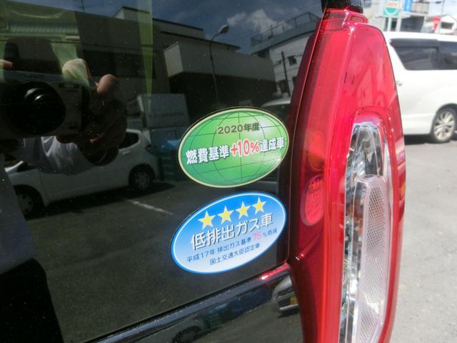 「ホンダ」「N-BOX」「コンパクトカー」「愛知県」の中古車23