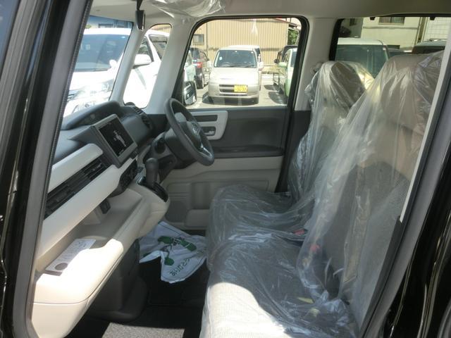 「ホンダ」「N-BOX」「コンパクトカー」「愛知県」の中古車44