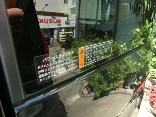「スズキ」「スペーシアカスタム」「コンパクトカー」「愛知県」の中古車49