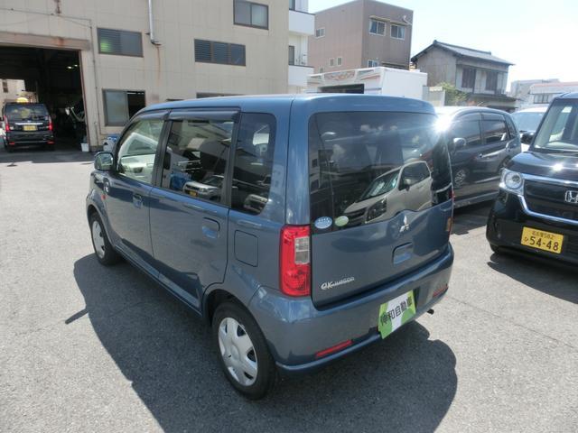 「三菱」「eKワゴン」「コンパクトカー」「愛知県」の中古車11