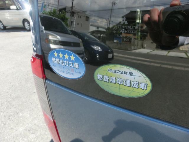「三菱」「eKワゴン」「コンパクトカー」「愛知県」の中古車20