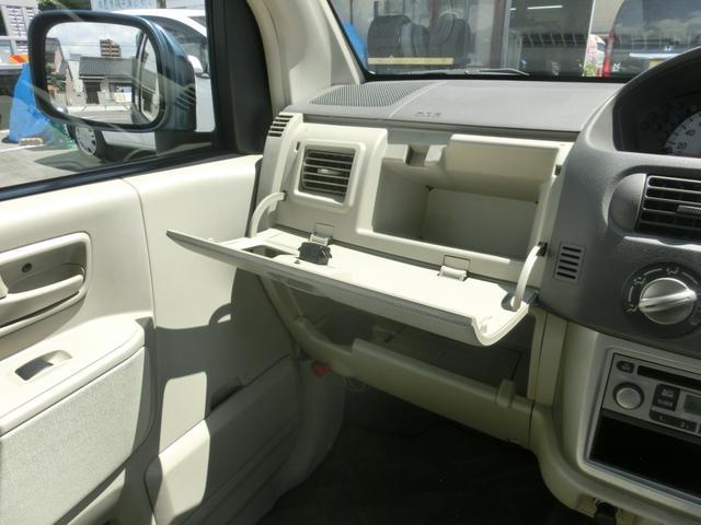 「三菱」「eKワゴン」「コンパクトカー」「愛知県」の中古車35