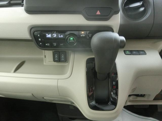 「ホンダ」「N-BOX」「コンパクトカー」「愛知県」の中古車39