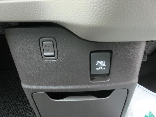 「ホンダ」「N-BOX」「コンパクトカー」「愛知県」の中古車41