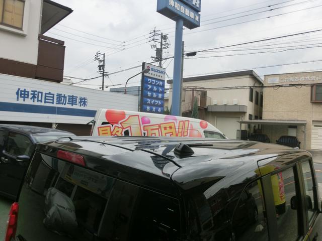 「ホンダ」「N-BOX」「コンパクトカー」「愛知県」の中古車54