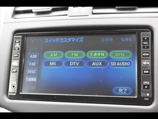 トヨタ ヴァンガード 240S 7人 後期 地デジナビ ETC Pスタート DVD