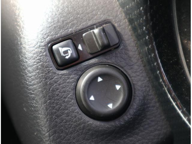 20Xi 衝突軽減 全方位カメラ LEDヘッドライト SDナビ地デジ デジタルインナーミラー シートヒーター パワーバックドア ビルトインETC 純正アルミ クリアランスソナー ルーフレール(36枚目)