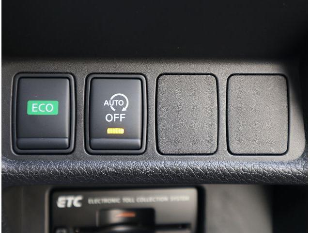 20Xi 衝突軽減 全方位カメラ LEDヘッドライト SDナビ地デジ デジタルインナーミラー シートヒーター パワーバックドア ビルトインETC 純正アルミ クリアランスソナー ルーフレール(37枚目)