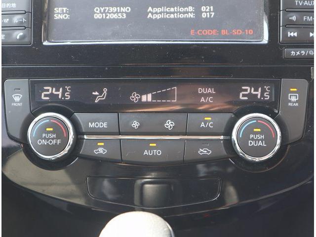 20Xi 衝突軽減 全方位カメラ LEDヘッドライト SDナビ地デジ デジタルインナーミラー シートヒーター パワーバックドア ビルトインETC 純正アルミ クリアランスソナー ルーフレール(39枚目)